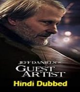 Guest Artist Hindi Dubbed