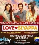 Love Siyappa (2020)