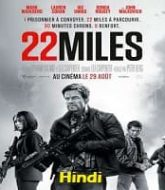 Mile 22 Hindi Dubbed