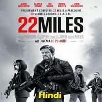 Mile 22 Hindi Dubbed
