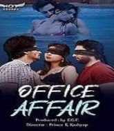 Office Affair (2020)