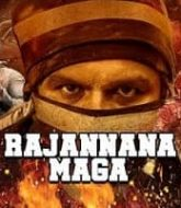 Rajannana Maga Hindi Dubbed