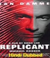 Replicant Hindi Dubbed