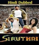 Siruthai Hindi Dubbed