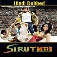 Siruthai Hindi Dubbed