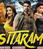 Sita Ram Hindi Dubbed