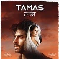 Tamas (2020)