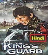 The King's Guard Hindi Dubbed