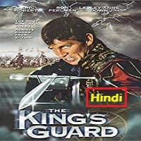 The King's Guard Hindi Dubbed