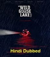 The Wild Goose Lake Hindi Dubbed