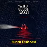 The Wild Goose Lake Hindi Dubbed