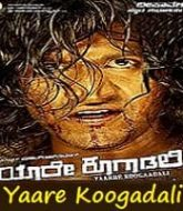 Yaare Koogadali Hindi Dubbed