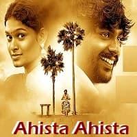 Ahista Ahista (Kida Poosari Magudi) Hindi Dubbed