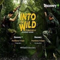 Into the Wild with Bear Grylls: Akshay Kumar (2020)