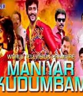 Maniyar Kudumbam Hindi Dubbed
