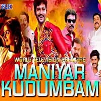 Maniyar Kudumbam Hindi Dubbed