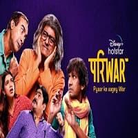 PariWar (2020) Hindi Season 1