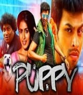 Puppy (2020) Hindi Dubbed