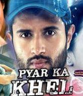 Pyar Ka Khel (Ye Mantram Vesave) Hindi Dubbed