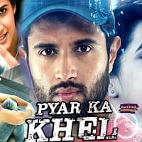 Pyar Ka Khel (Ye Mantram Vesave) Hindi Dubbed