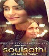 Soulsathi (2020) Hindi Season 1
