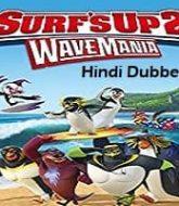 Surfs Up 2 WaveMania Hindi Dubbed