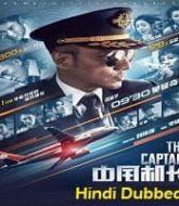 The Captain 2019 Hindi Dubbed