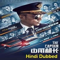 The Captain 2019 Hindi Dubbed