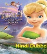 Tinker Bell 3 Hindi Dubbed