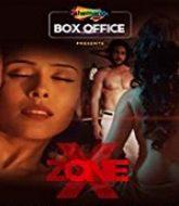 X Zone (2020)