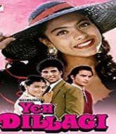 Yeh Dillagi (1994)
