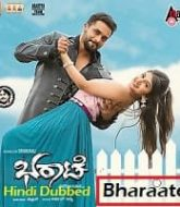 Bharaate Hindi Dubbed