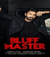 Bluff Master 2020 Hindi Dubbed