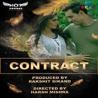 Contract (2020)