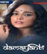 Damayanti (2020) Hindi Season 1