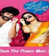 Dum The Power Man 3 Hindi Dubbed