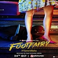 Footfairy (2020)