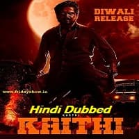 Kaithi Hindi Dubbed