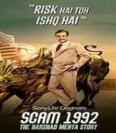 Scam 1992 (2020) Hindi Season 1