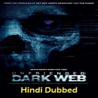Unfriended: Dark Web Hindi Dubbed