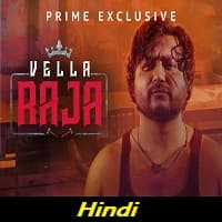 Vella Raja (2020) Hindi Season 1