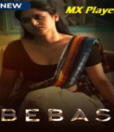 Bebas (2020) Hindi Season 1