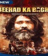 Beehad Ka Baghi (2020) Hindi Season 1