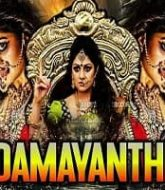 Damayanthi Hindi Dubbed