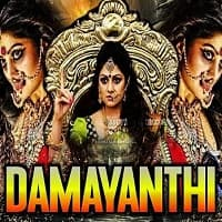 Damayanthi Hindi Dubbed