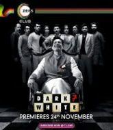 Dark 7 White (2020) Hindi Season 1