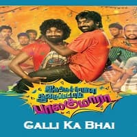 Galli Ka Bhai 2020 Hindi Dubbed