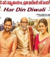 Har Din Diwali 2020 Hindi Dubbed