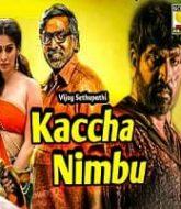 Kaccha Nimbu (Orange Mittai) Hindi Dubbed