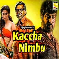 Kaccha Nimbu (Orange Mittai) Hindi Dubbed